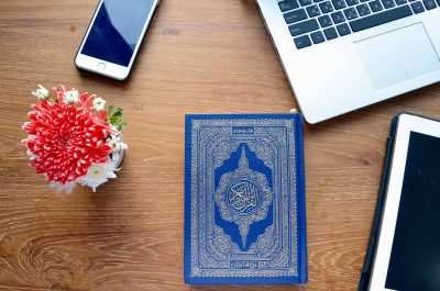 33 Lessons for Every Muslim - Shaykh Bilal Ismail